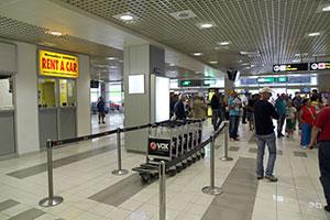 Poslovnica Aerodrom Beograd 3